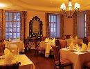 """Отель """"Леополис"""". Ресторан"""