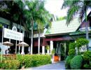 "Отель""Грин Парк Резорт 3*"" (Hotel Green Park Resort 3*)"