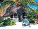 "Отель""Макунуду Айленд 5*"" (Hotel Makunudu Island 5*)"