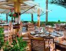 Отель Four Seasons 5*. Ресторан
