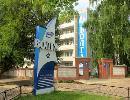 "Санаторий-профилакторий ""Волга"". Корпус"