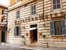 Отель San Marco 3*. san_marco_italia