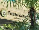 "Отель ""Green park Yalta-Intourist"" (Грин Парк Ялта-Интурист) (пансионат ""Донбасс""). Кафе"